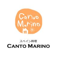 カント・マリノ